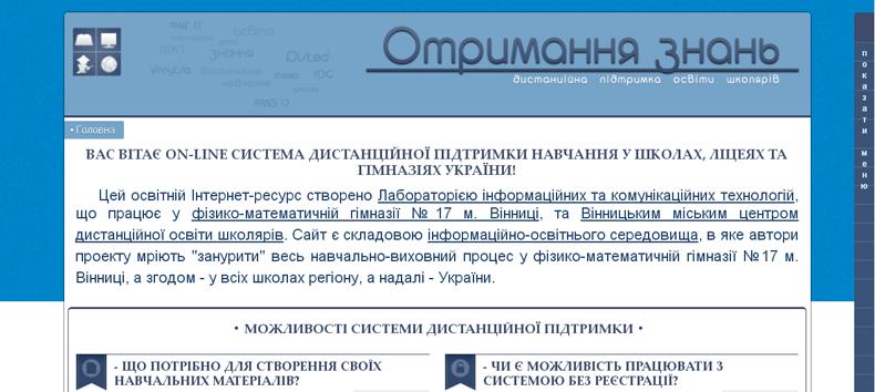 FML_17_800